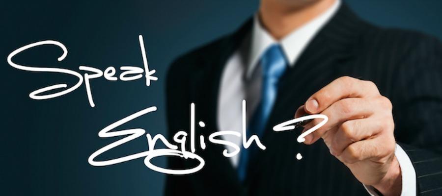 английский в Англии
